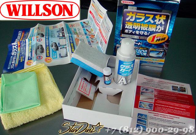 willson body glass guard инструкция по применению