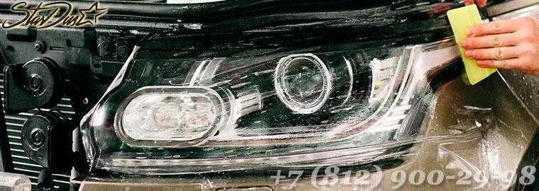 защитная пленка на фары автомобиля фото